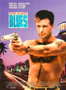 Miami Blues Movie Review