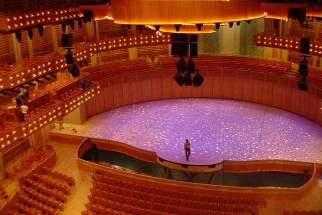 view from above the Knight Concert Hall