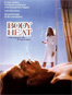 Body Heat Movie Review